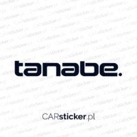 tanabe_logo (2)