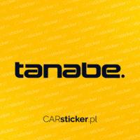tanabe_logo (3)